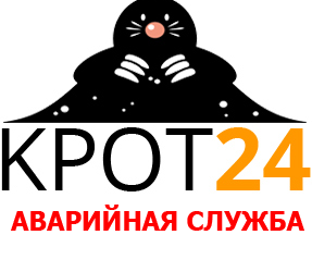 Откачка и прочистка канализации в Минске от KROT24.by